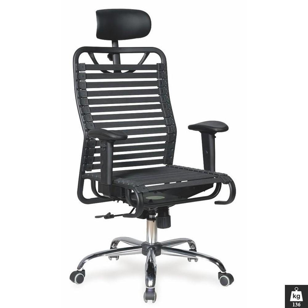 scaun birou piele naturala 5600 crem