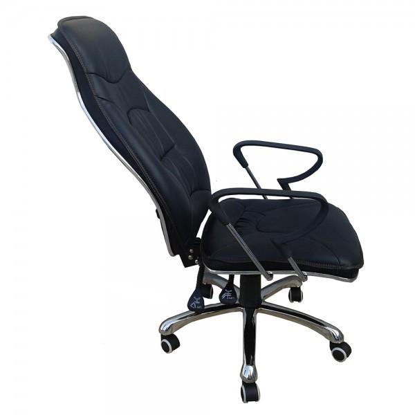 Scaun lounge REL 221